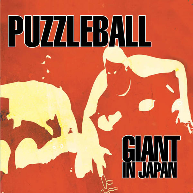 Puzzleball - Giant In Japan (EP) - Engine Company Records - ECR Music Group