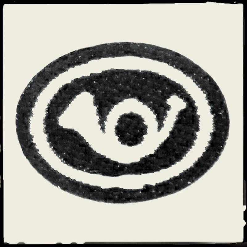 Meridian - Imprint - ECR Music Group